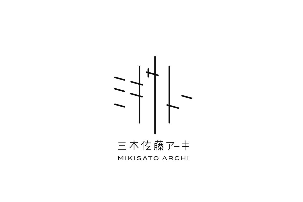 mikisato_logo_w