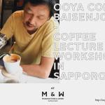 ooyacoffee01