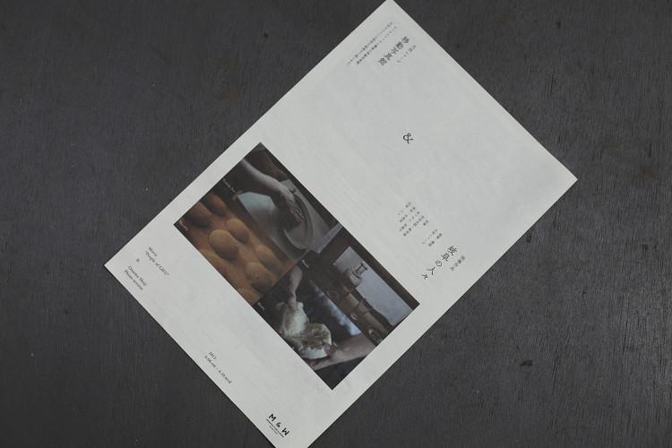 shinbun02