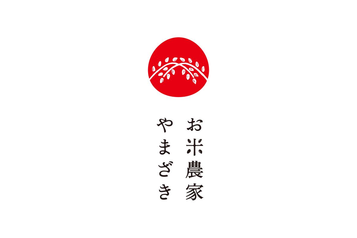 yamazaki_logo